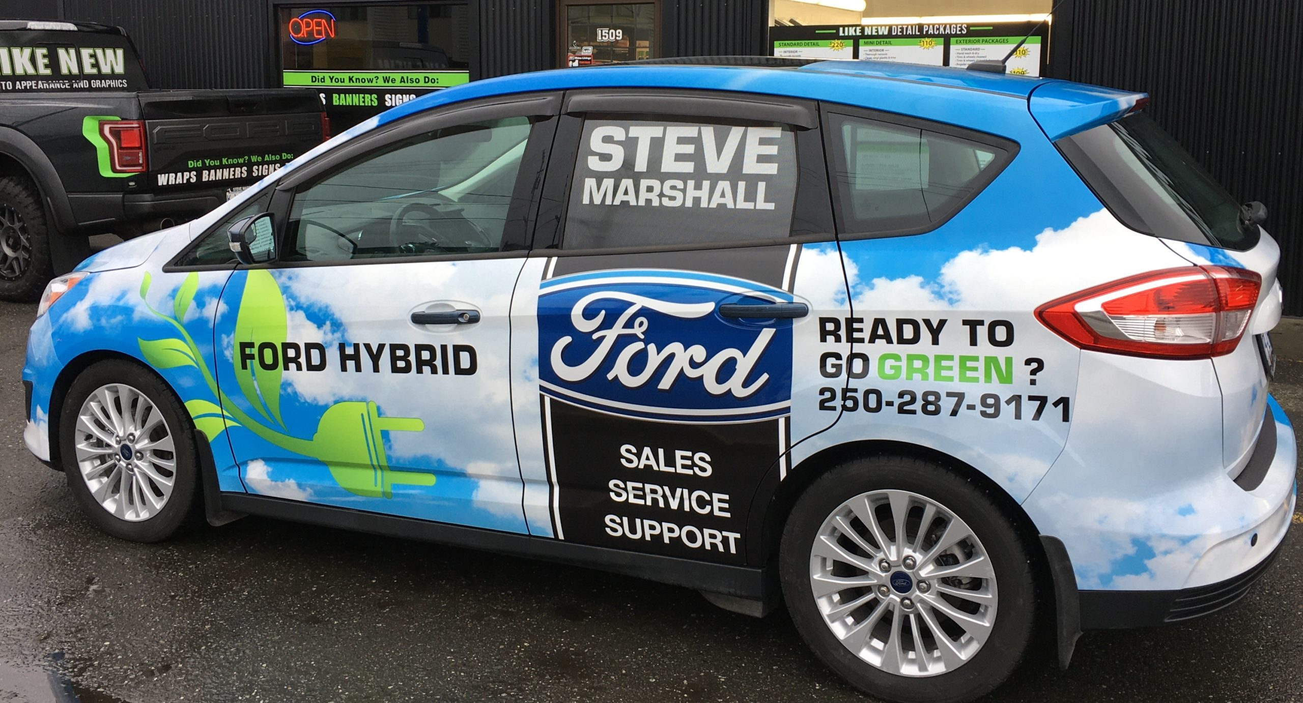 Full printed car wrap.